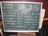 Cimg4284